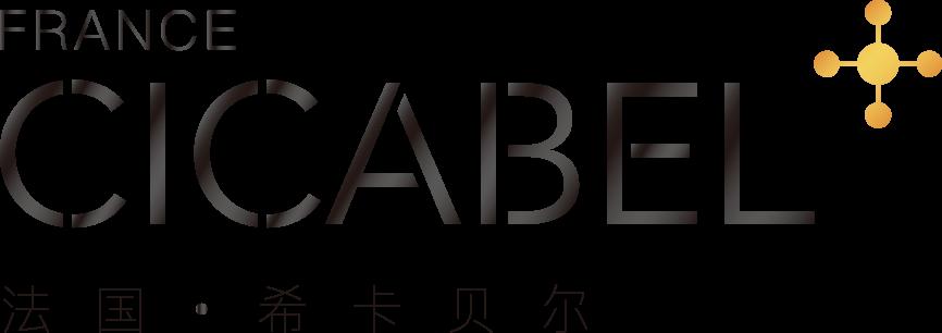 法国希卡贝尔FRANCE CICABEL----法国医美品牌